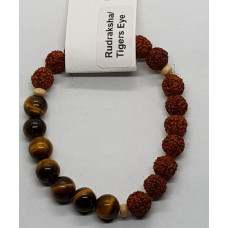 Rudraksha & Yellow Tigers Eye Small Beaded Bracelets