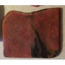Rhodonite Slabs - Medium