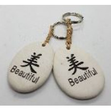 Stone - Words Keyring - Beautiful