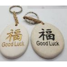 Stone - Words Keyring - Good Luck - Black