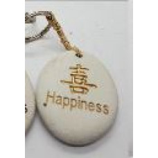 Stone - Words Keyring - Happiness