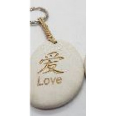 Stone - Words Keyring - Love