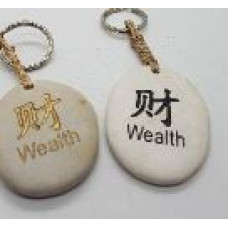 Stone - Words Keyring - Wealth - Black